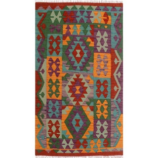 Contemporary Kilim Arya Lyle Red/Green Wool Rug (2'9 X 4'2) For Sale