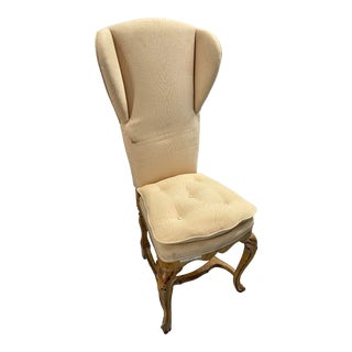 1970s French Provencial Armless Accent Chair For Sale