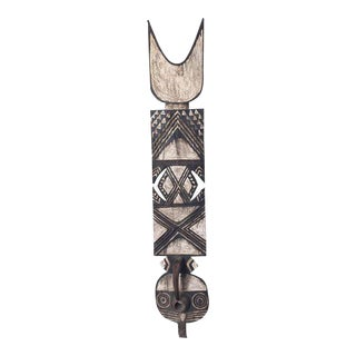 Long African Nwantantay Geometric Plank Mask
