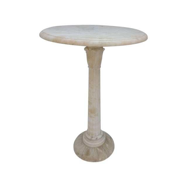 Classic Alabaster Side Table - Image 1 of 4