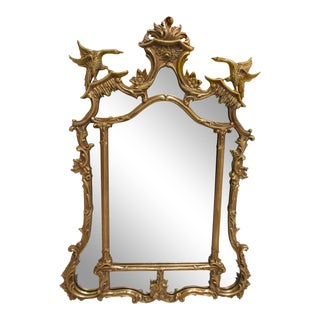1960s French Gold Gilt Swan Hanging Wall Mirror For Sale