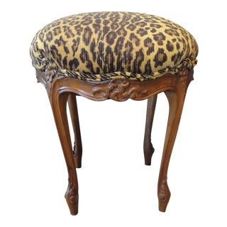 French Provincial Stool