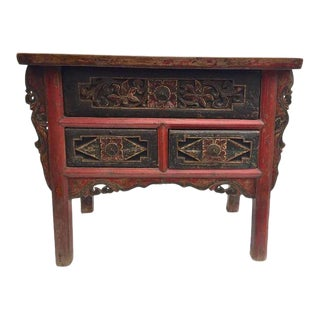 Antique Mongolian Red Console Chest For Sale