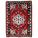 Image of 1970s, Handmade Vintage Persian Hamadan Rug 2' X 3' For Sale