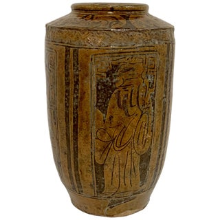 Chinese Storage Jar For Sale