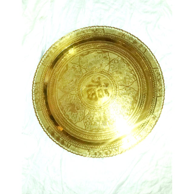 Round Chinese Brass Tray Table, MCM Teak Legs - Image 5 of 10