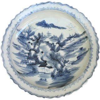 Chinese Village Scene Bowl For Sale