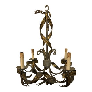 Late 20th Century Metal Ribbon Chandelier by Currey & Company For Sale