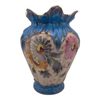 Antique Erdmann Schlegelmilch Suhl Moriage Porcelain Hand Painted Vase For Sale