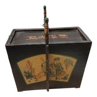 19th Century Antique Wood Asian Money Storage Chest For Sale