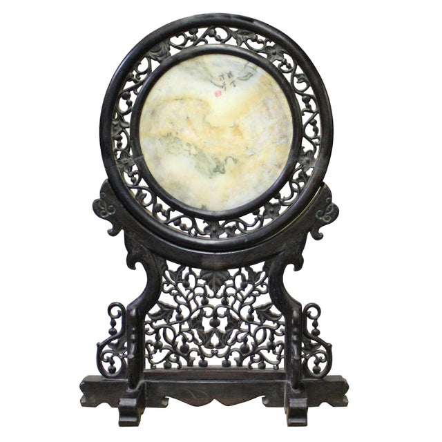 Wood Chinese Dream Stone Fengshui Round Table Top Display Art For Sale - Image 7 of 9