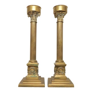 Vintage Neoclassical Brass Floor Alter Cathedral Candle Holders - a Pair For Sale