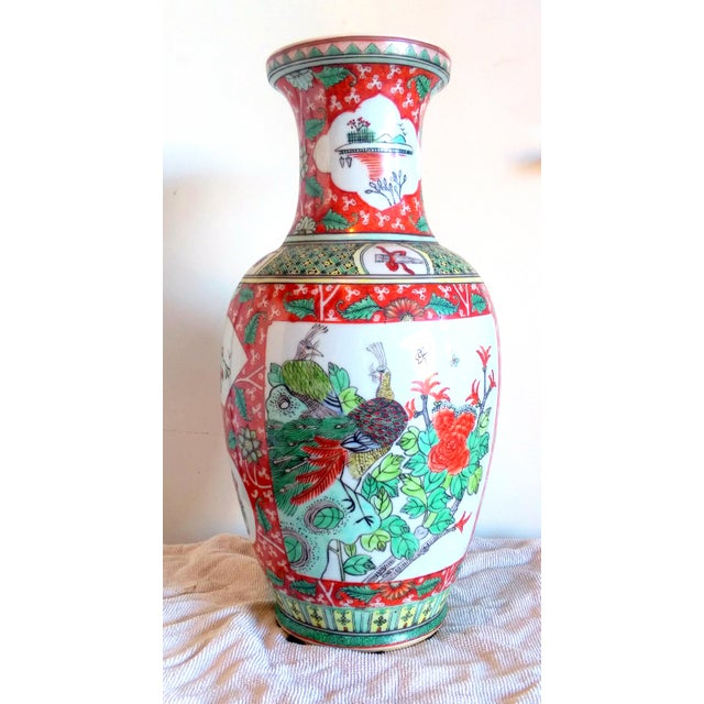 Vintage Hand Painted Asian Peacock Motif Vase - Image 2 of 8