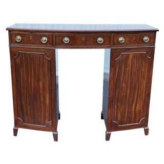 George III Mahogany Bowfront Server For Sale