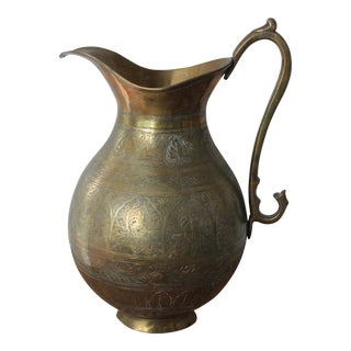 Vintage Mid Century Etched Neoclassical Brass Pitcher For Sale