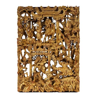 Late 19th Century Antique Chinese Gold Gilt War-Field Wood Carving Panel For Sale