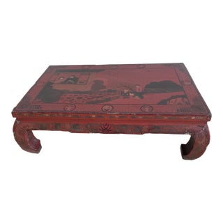 Chinese Low Ming-Style Table For Sale