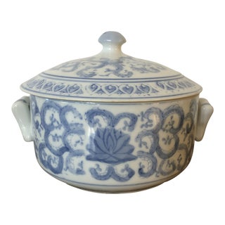 1970s Blue and White Chinese Glazed Porcelain Bowl With Lid For Sale
