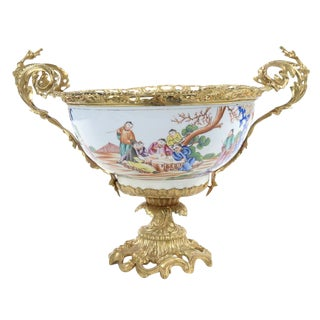 French Chinoiserie Gilt Bronze Mounted Bowl For Sale