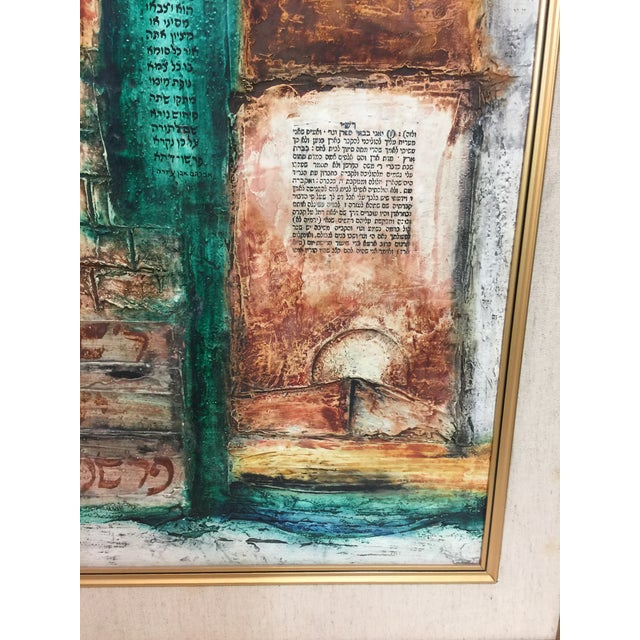1980s Mixed Media Talmud Painting For Sale - Image 5 of 8