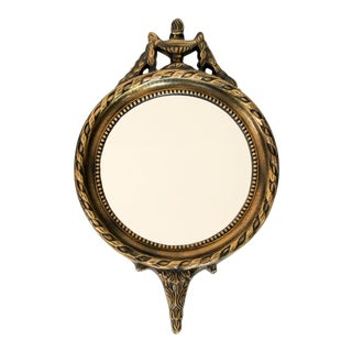 Petite Vintage Wall Mirror For Sale