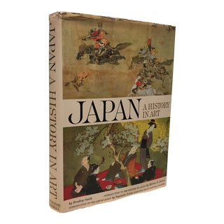 """Japan a History in Art"" 1964 First Edition Book"