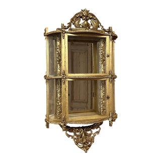 French Napoleon III Period Giltwood Wall Vitrine ~ Cabinet For Sale
