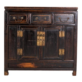 Qing Dynasty Cabinet With Three Drawers and a Pair of Doors For Sale