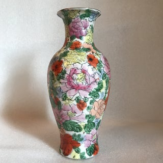 Hand Painted Imari Vase Preview