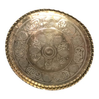 Vintage Moroccan Mid-Century Boho Round Brass Tray For Sale