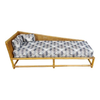 1950s Mid Century Modern Bamboo Day Bed For Sale