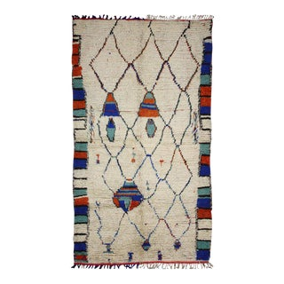 Vintage Moroccan Rug, Berber Moroccan Azilal Tribal Rug, 04'06 X 07'09 For Sale