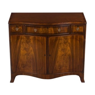 1960s English Traditional Serpentine Front Mahogany Buffet Cabinet Console For Sale