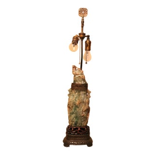 Chinese Carved Jade Quartz Table Lamp For Sale