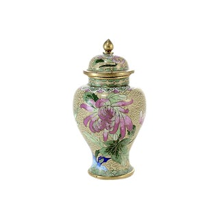 Chinese Raspberry Floral Cloisonne Jar For Sale