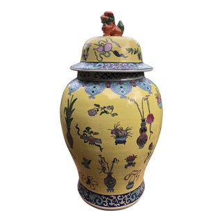 1960s Chinoiserie Yellow and Blue Ceramic Temple Jar With Foo Lion Lid