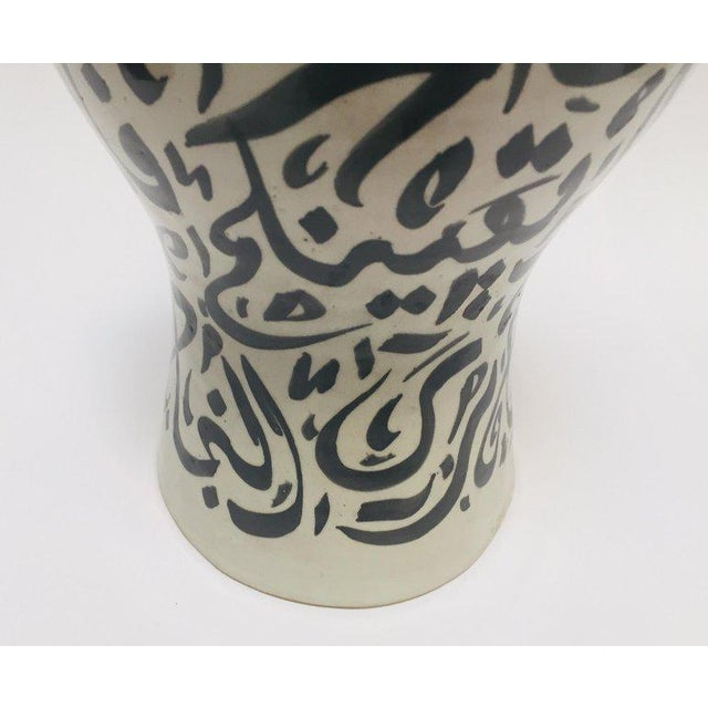 Pair of Moroccan Glazed Ceramic Urns With Arabic Calligraphy From Fez For Sale - Image 4 of 13