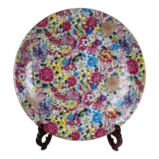 """Chinese 19th Century """"Thousand Flower"""" Style Famille Rose Charger Plate With Yuen Zen Mark For Sale"""