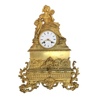 Antique French Hand Carved Dore Bronze Mantel Clock For Sale