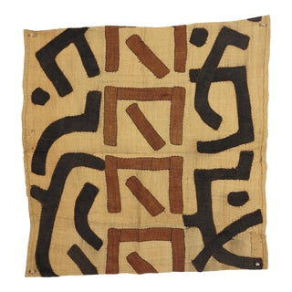 Kuba Cloth, Textile From the Kuba Kingdom of Central Africa (9) For Sale