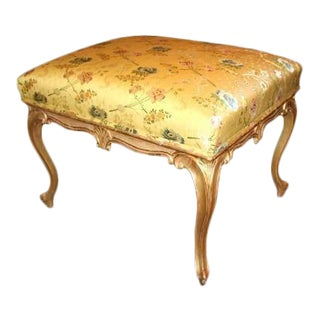 Hepplewhite Giltwood Stool For Sale