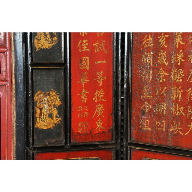 Black Chinese Eight-Panel Floor Screen For Sale - Image 8 of 13