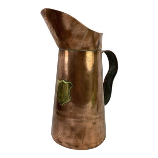 English Copper Jug With Brass Seal For Sale