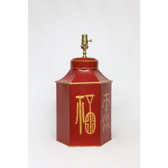 """Vintage Red Painted Chinese Character Tole Tea Caddy Lamp """"No.2"""" For Sale - Image 4 of 7"""