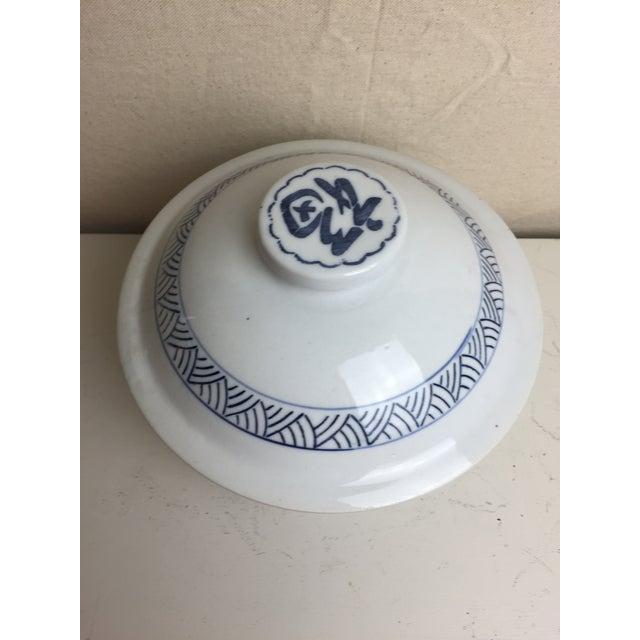 Blue and White Covered Rice Pot - Image 4 of 5