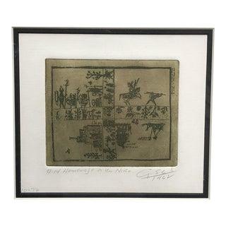 "Surrealist Engraving ""Homenage a Un Nino"" by Guillermo Silva Santamaria For Sale"