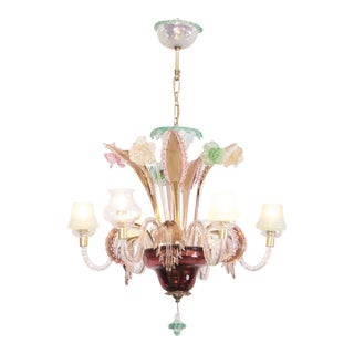 Multicolored Venetian Murano Glass Chandelier For Sale