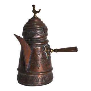 Middle Eastern Turkish Arabic Copper Dallah Coffee Pot For Sale