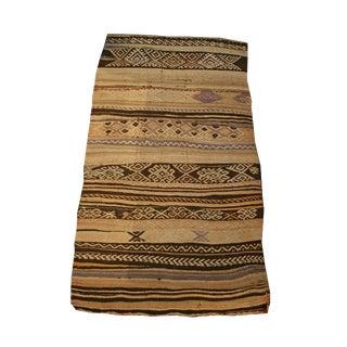 Small Tribal Kilim Brown Wool Rug - 2′4″ × 4′2″ For Sale