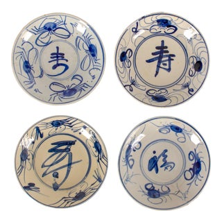 19th Century Chinese Zhangzhou Swatow Blue & White Crab Plates - Set of 4 For Sale